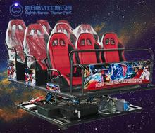 Easy operate motion chairs electric motion platform simulator 3d cinema box 5d 9d xd cinema