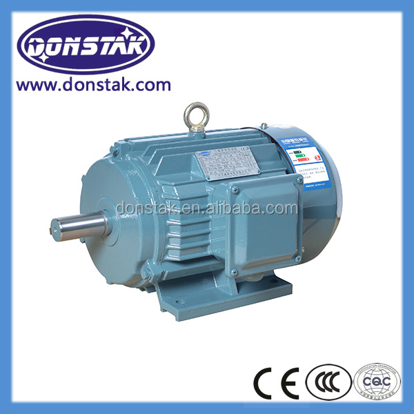 IEC standard 380 V AC Voltage 4hp three phase electric motor consult