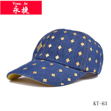 fashion sport caps wholesale peake caps and hats baseball cap manufacturer