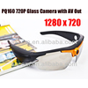HD 720P Glass Camera with PC Camera Function