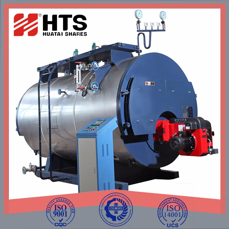 HTS brand 2 ton steam oil gas burning boiler for pulp&paper factory