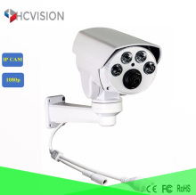 HD 1080p very very small ptz cameras pelco protocol cctv camera factory prices