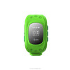 Sim card vehicle kids gps watch phone for children