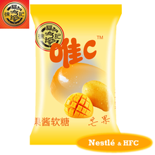 HFC bulk Vitamin C fruit jam soft candy with multiple flavour