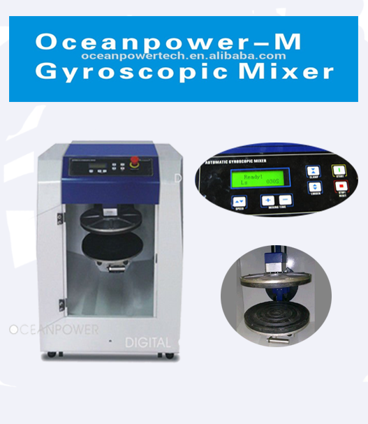 Oceanpower manufacturer price mixing equipment with rotation way for paint, ink and liquid chemical