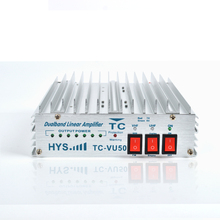 HYS FM Two Way Radio Transceiver 2m 70cm VHF UHF Power Amplifier