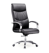 leather / PU high back office chair steel cheap black manger office chair