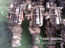 Kia Combi engine