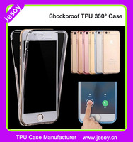 JESOY Shockproof 360 degree Silicone Protective Clear Case Cover For Apple iPhone 6 6S Plus