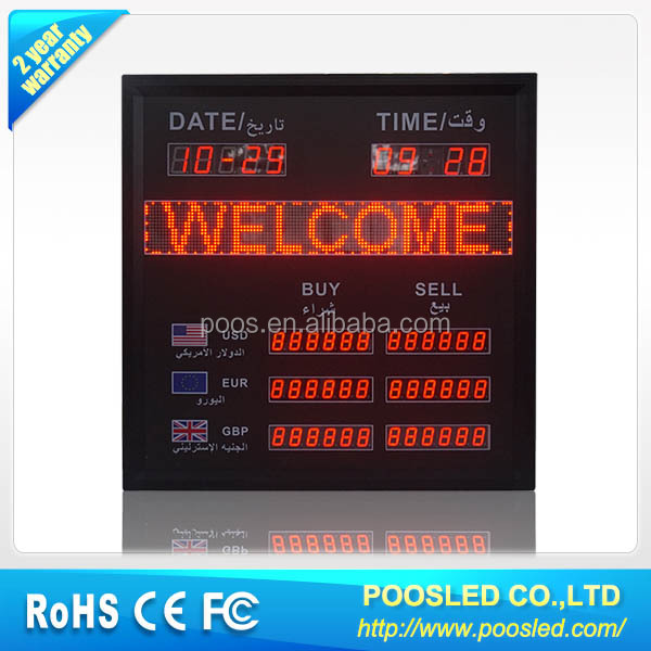 exchange rate banner billboard \ currency foreign panel signage \ currency foreign sign signage