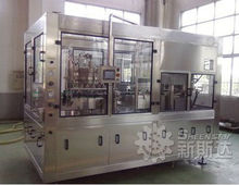 SHEENSTAR High Quality Canning Equipment For Sale