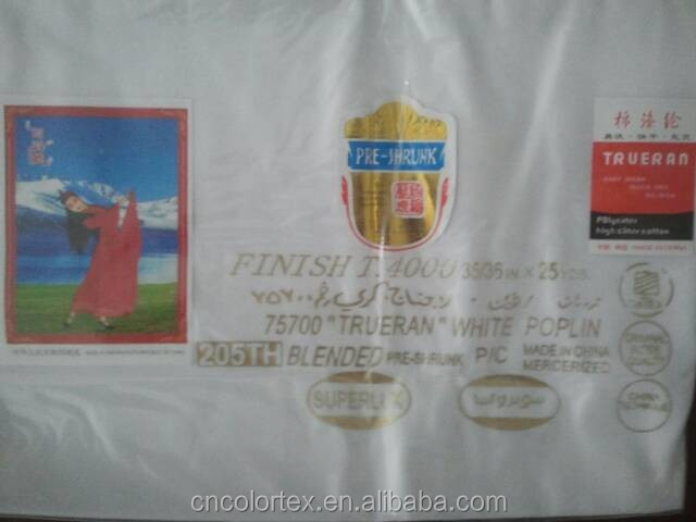 Wholesale China fabric TC 90/10 white poplin