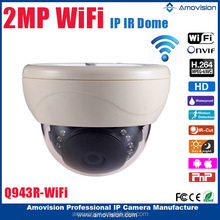 Amovision Q943R-wifi H.264 IR sony cmos vandalproof outdoor wireless security ip camera wifi
