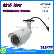 2015 hot sale wholesale waterproof 20x hd 2.0m 150m ir 1080p hig,taxi security camera system,%3