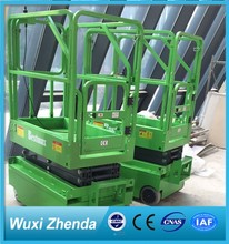 2017 Facade Cleaning Hydra Crane For Sale In India Suspended Platform with
