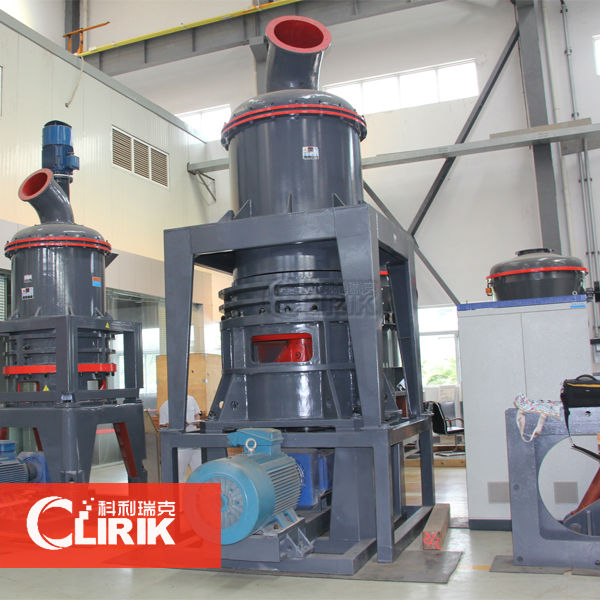 Ultra fine grinding/ultrafine grinding mill
