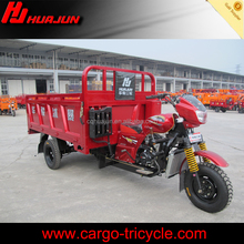 250cc water cooled engine motor tricycle/three wheel gas scooters