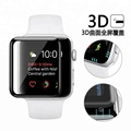 Full 3D Curved Tempered Glass Screen Protector For Apple Watch 42mm 38mm