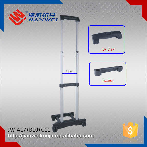 Retractable luggage handle telescopic school bag trolley flight case parts JW-A17+B10+C11