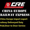 China-Euro Railway to Europe express transportation by train Door to Door logistics Service