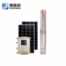 Submersible 1.5 kw solar pump system for water storage