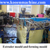PVC Ceiling Panel Production Line Plastic Wall Profile Making Machine Panel Machine Price