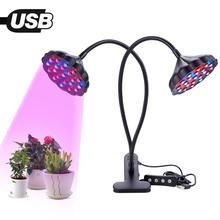 Dual Head 360 Degree Remote Control <strong>w</strong>/Dual Switches 20W Full Spectrum Desk Led Lamp Grow Light