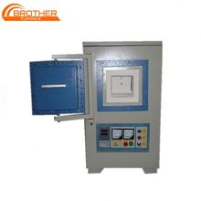 2016 box type high temperature hydrogen atmosphere furnace/vacuum atmosphere furnace to 1700C