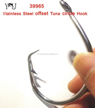 39965 Stainless Steel offset Tuna Circle hook 18/0