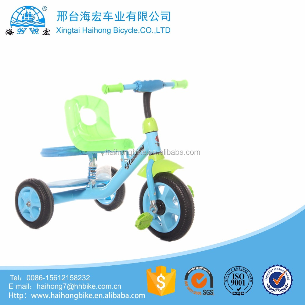 new hot design kids tricycle with three wheels