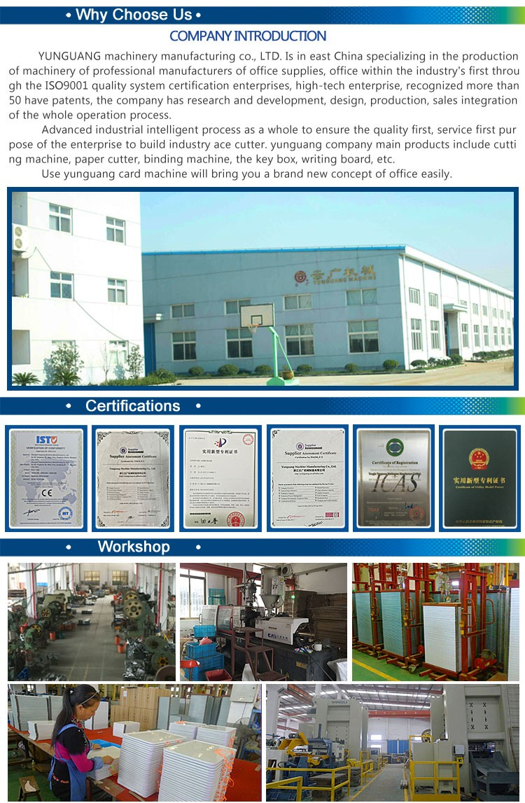 C Series Plastic Sprayed Paper cutting machine