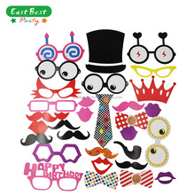 2017 New Birthday Party Decoration Photo Booth Props