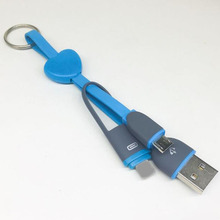 Copper Core TPE LOVE Keychain Data Lines 2 In 1 USB Data Cable Prices