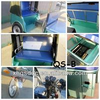 High quality and environmental electric tricycle Bettery Rickshaw