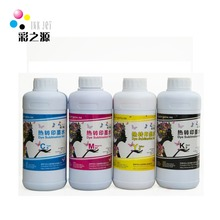 sublimation ink for ricoh gxe7700