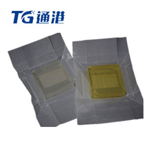 Hot melt <strong>adhesive</strong>, construction glue, raw material for baby diapers, CE/ISO