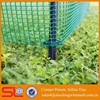 hot supply 1x1 pvc coated pet cage nets welded wire mesh