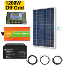 Hot sale 1.2kw fiber optic solar light system