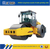 xcmg 3Y252J three wheel road roller compactor