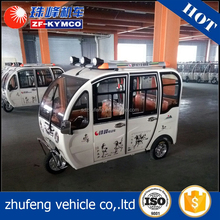 New china cng electric 3 wheel motorized tricycle