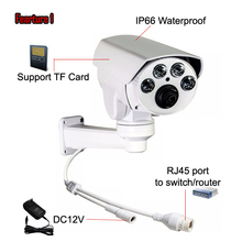 Rotator 4X / 10X Zoom Bullet Outdoor HD 1080P PTZ POE IP Camera