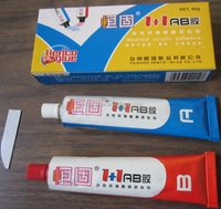 Flexible Super AB Glue for Reparing Machine Metal Parts