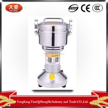 stainless steel pharmacy use Chinese herbal grinder HC-350 Equipments of Traditional Chinese Medicine