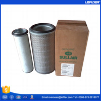 Sullair air filter used for screw air compressor 88290005-590