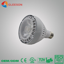 White 35W Dimmable warm/cool/day light COB LED Spot Light Bulb Down light