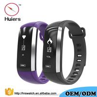 2017 M2 Blood Pressure Oxygen Heart Rate Fitness Smart Watch Bracelet Wrist Band
