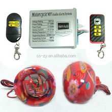 12V Motorcycle MP3 Alarm / Motorcycle MP3 USB Player / Colorful Speaker For Motorcycle
