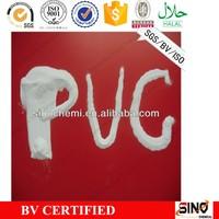 The boat pvc manufacturer price k65-67 pvc paste resin