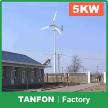 1KW 2KW 3KW china cheap home wind turbine price / 5KW small windmill generator home use