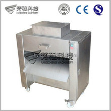 High Quality Hot Sale Chicken Processing Machine